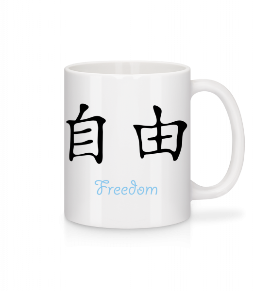 Chinese Sign Freedom - Mug en céramique blanc - Blanc - Vorn